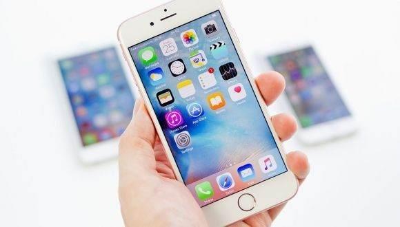 iPhone'da Gizli Klasör Oluşturun!