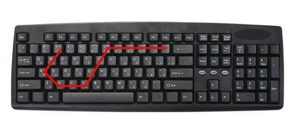 Kırılması zor ancak hatırlanması kolay şifre oluşturma rehberi-2