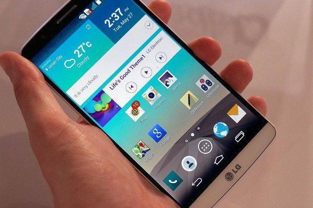 LG Telefonlarda 4.5G Ayarı Nasıl Yapılır