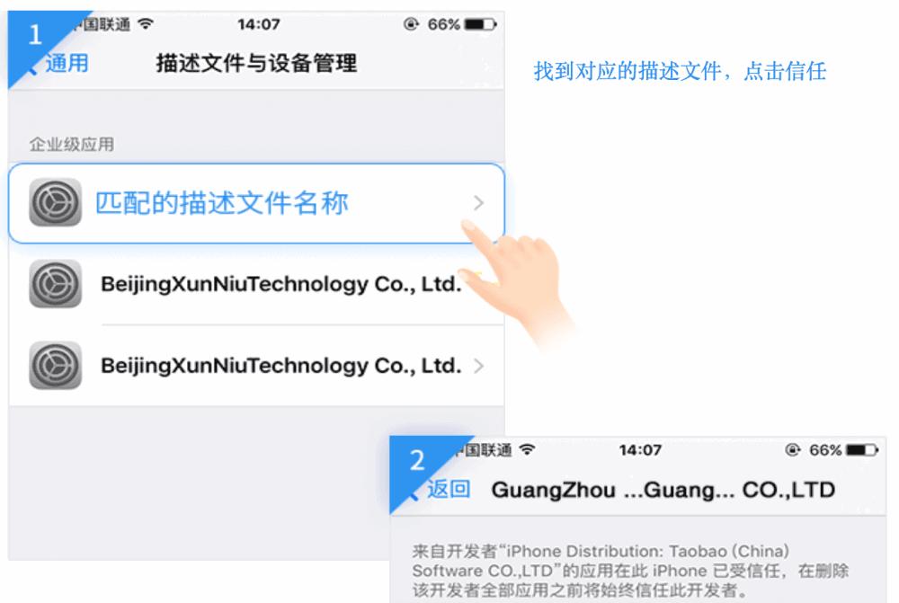 iOS 9.3.3 Jailbreak Nasıl Yapılır
