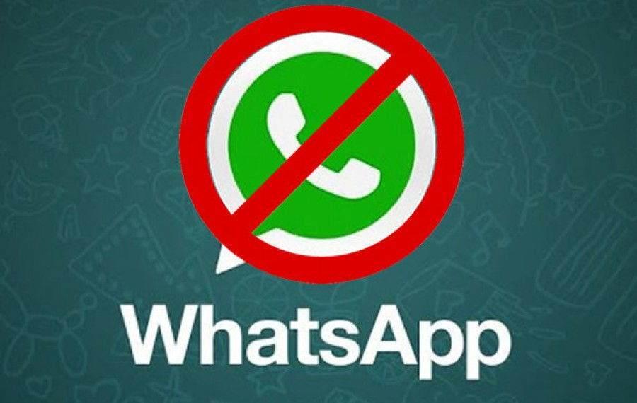 WhatsApp'ta Engellendiğiniz Nasıl Anlaşılır?