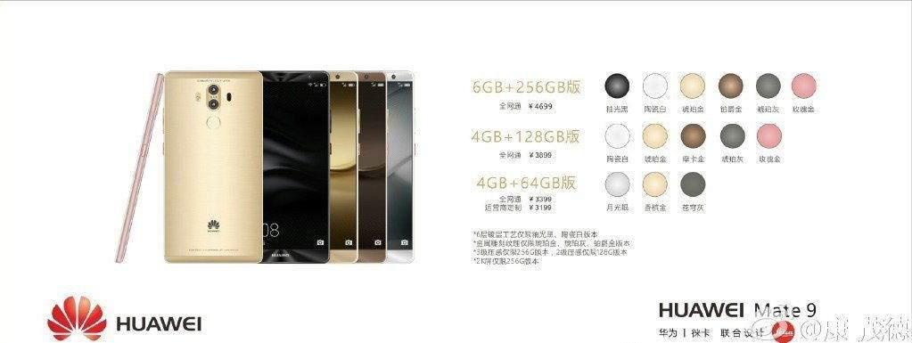 Huawei Mate 9 Özellikleri, Çıkış Tarihi, Fiyatı