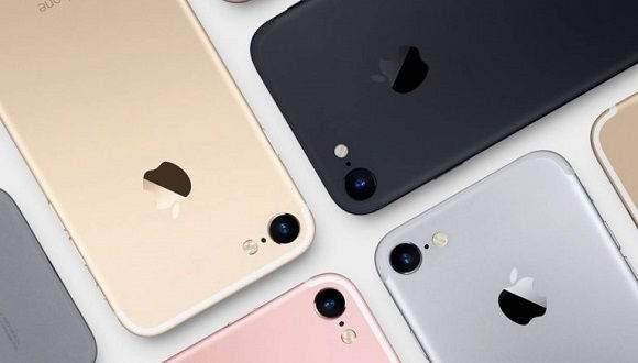 iphone-7-ozellikleri-cikis-tarihi-ve-fiyati