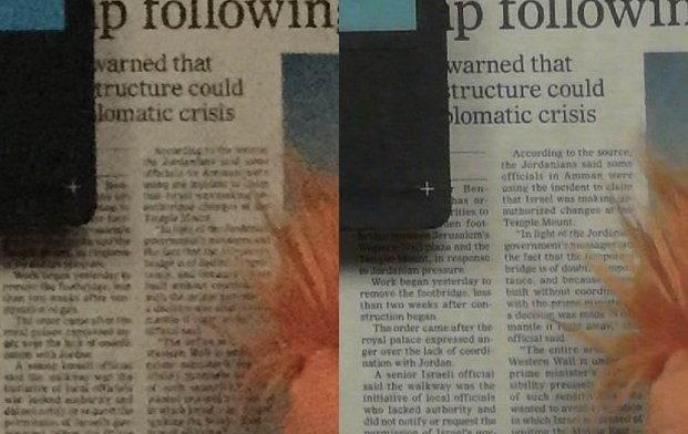Akıllı Telefonda Çift Kamera Nedir, Ne İşe Yarar ?
