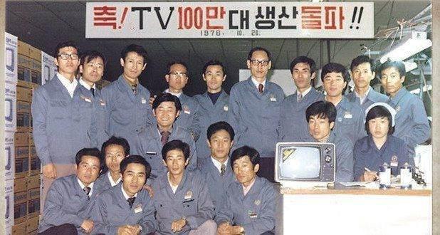 Samsung'un ilk elektronik ürünü neydi?