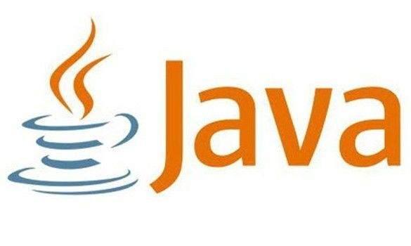Java Nedir? Nasıl İndirilir ve Nasıl Güncellenir?