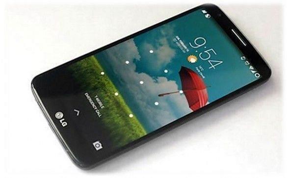 LG G3 Fabrika Ayarlarına Nasıl Döndürülür?