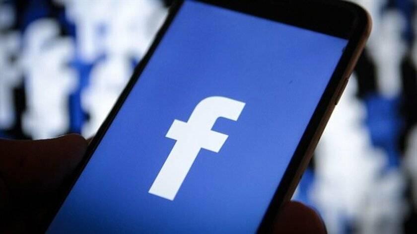 Facebookta içeriği sonradan okuma özelliği,facebook'un bilinmeyen sırları
