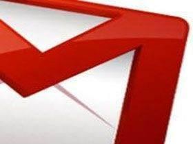 Mail'de Cc – Bcc Nedir ? 1