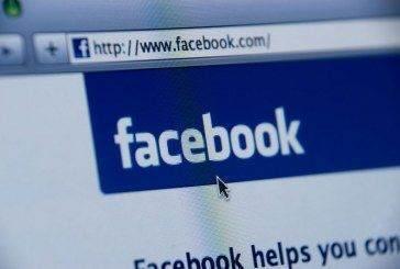 Tüm Facebook Uygulamaları Nasıl Devre Dışı Bırakılır