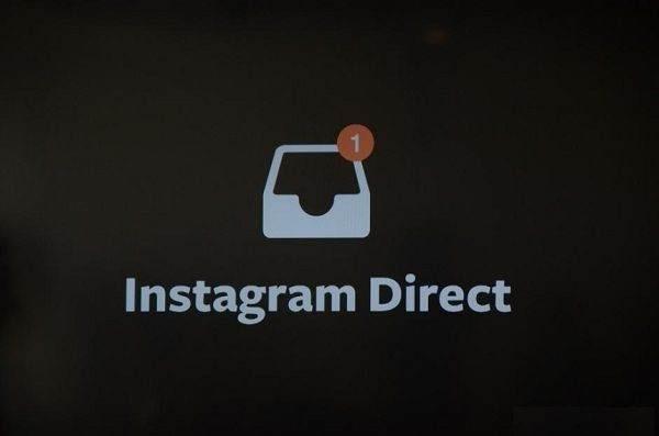 Instagram Direct Message nasıl kullanılır? 1
