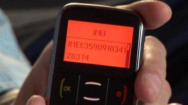 imei-number-how-to-get-w628