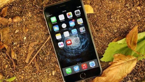 iPhone'da Geri Almak için Salla Özelliği Nasıl Kapatılır? 1
