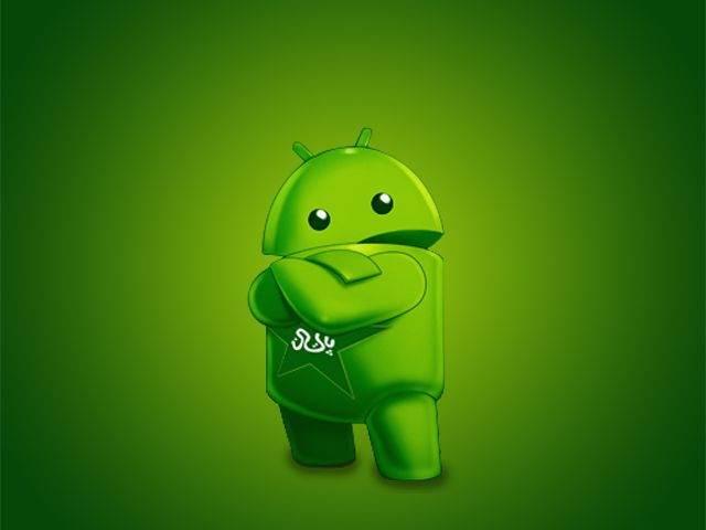 Android Cihaza Ücretli Uygulamaları Ücretsiz Nasıl İndirilir? 1
