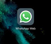 whatsapp-ipad-9-(www.TeknolojiDolabi.com)