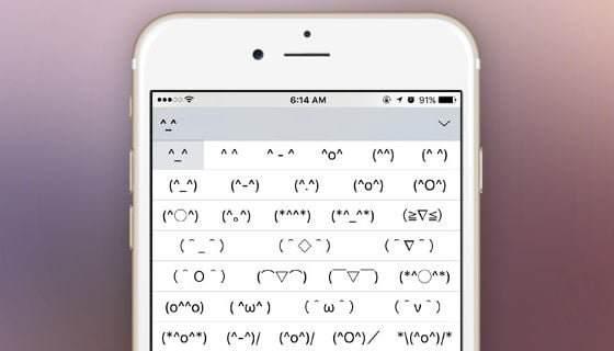 İOS'taki Gizli Emoji Klavyesi Nasıl Açılır? 1