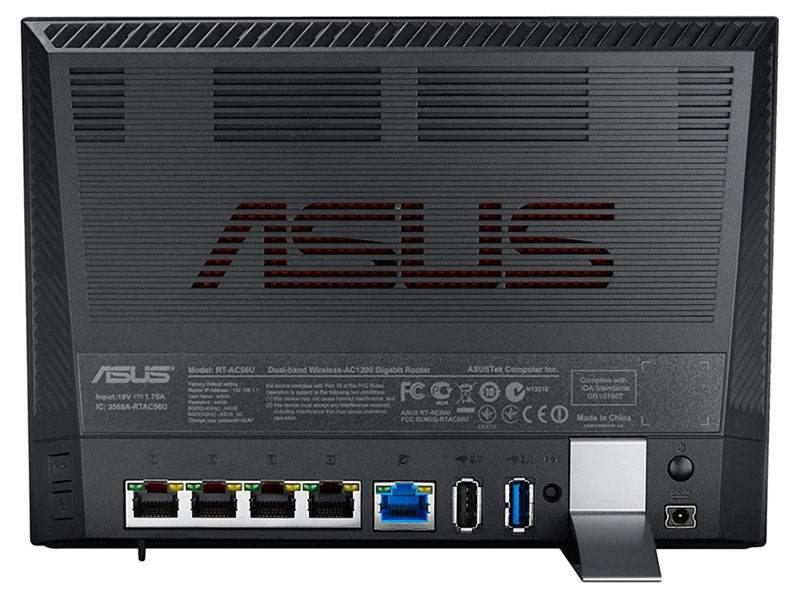 Asus DSL-AC56U Modem Kurulumu İnternet Ayarları 1