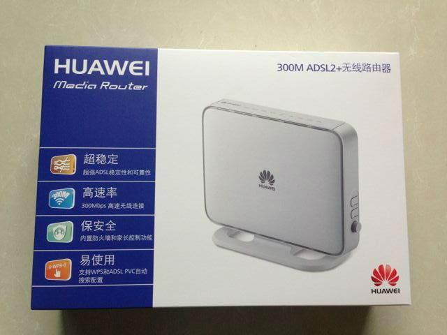 Huawei HG532E Modem Kurulumu 1