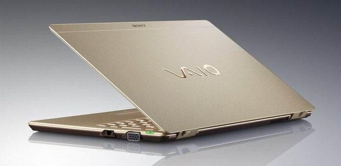 Laptop Kapağını Kapatınca Ekran Kapanmasın! 1