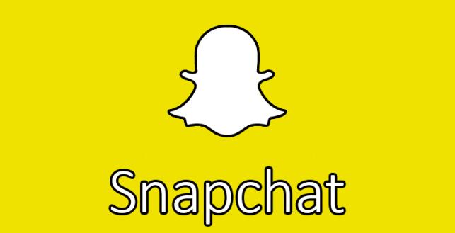 SnapChat Uygulamasında Fotoğraf Nasıl Paylaşılır? 1