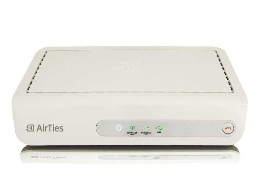 Airties RT-205/RT-206 Modem Kurulumu Port Açma Köprüleme Ayarları