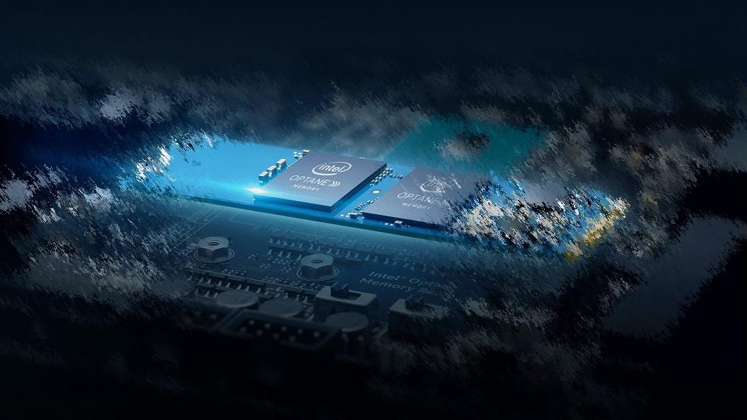 Chipset Nedir? Ne İşe Yarar?