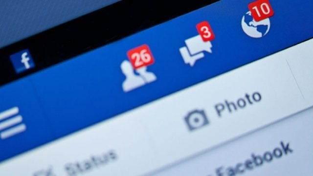 Facebook Mesaj İstekleri Nedir, Nasıl Görüntülenir? 1