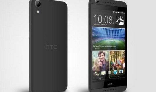 HTC Desire 626 Fabrika Ayarlarına Döndürme, Format Atma, Sıfırlama