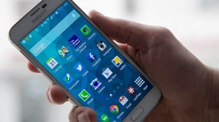 Samsung Telefonlarda 4.5G Ayarı Nasıl Yapılır? 1