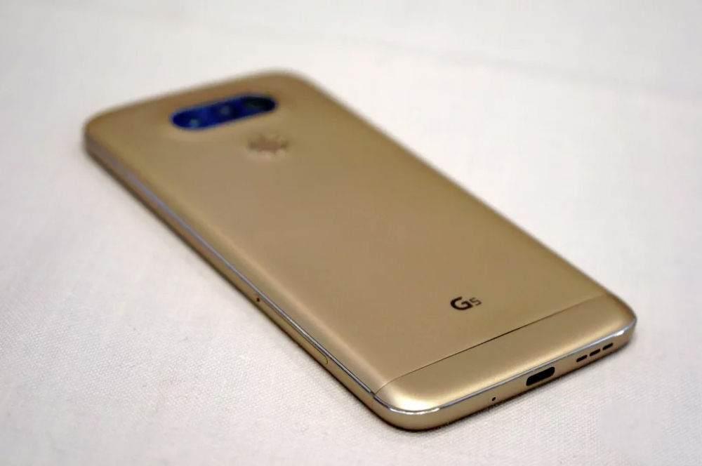 LG G5 İncelemesi-1