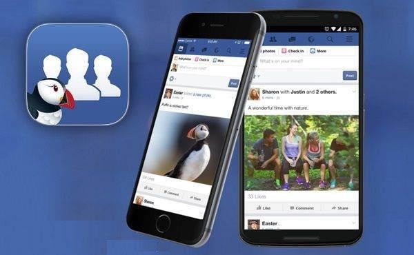 Alternatif 5 Facebook Uygulaması-Puffin-for-Facebook