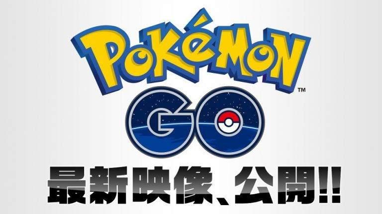 Pokemon GO Lure Nedir?