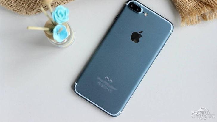 iPhone 7 İle Gelecek Yenilikler Neler4