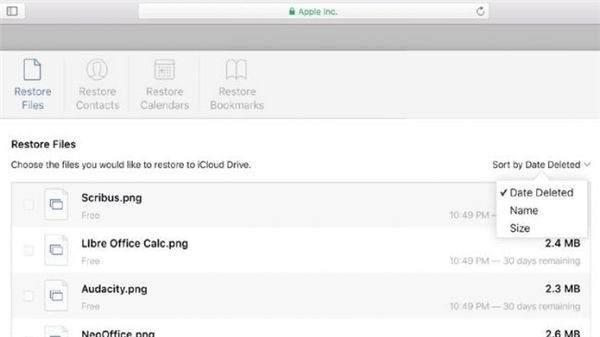 iPhone'dan Silinen Dosyaları iCloud ile Kurtarma Rehberi2