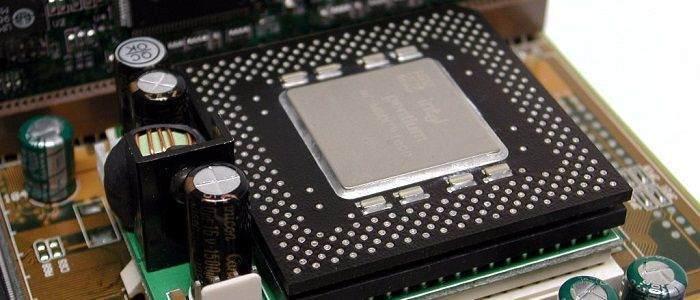 CPU Nedir, Nasıl Çalışır?