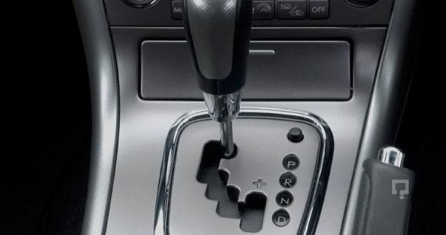 Otomatik Vitesli Araç Nasıl Kullanılır? 1