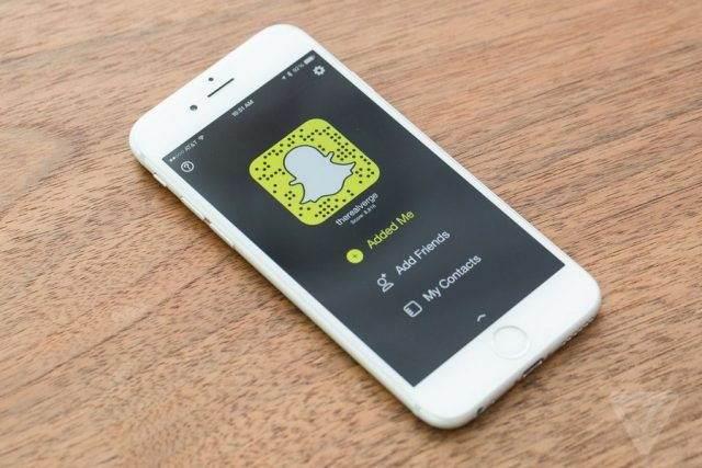 SnapChat'te Gizli Ekran Görüntüsü Nasıl Alınır?