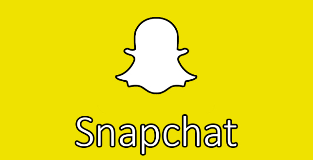 Türk Ünlülerin SnapChat Hesapları