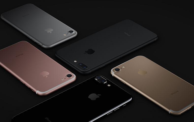 iPhone 7'nin En İyi 5 Özelliği