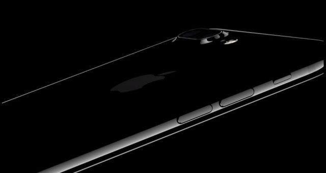 iPhone 7 Sıfırlama