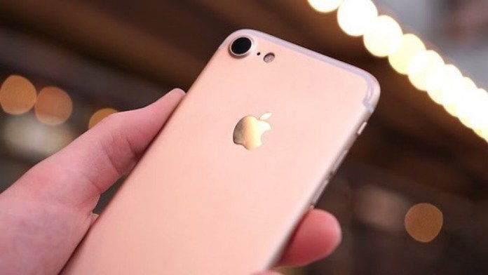 iPhone 7 Türkiye Fiyatı