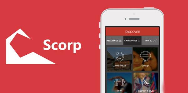 Scorp Nedir, Nasıl Kullanılır ? 1