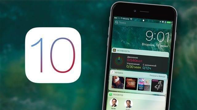 iOS 10'da Yeni Ara Butonu Nasıl Kullanılır ? 1