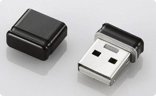 USB Flash Bellek Alırken Nelere Dikkat Edilmelidir ? 1