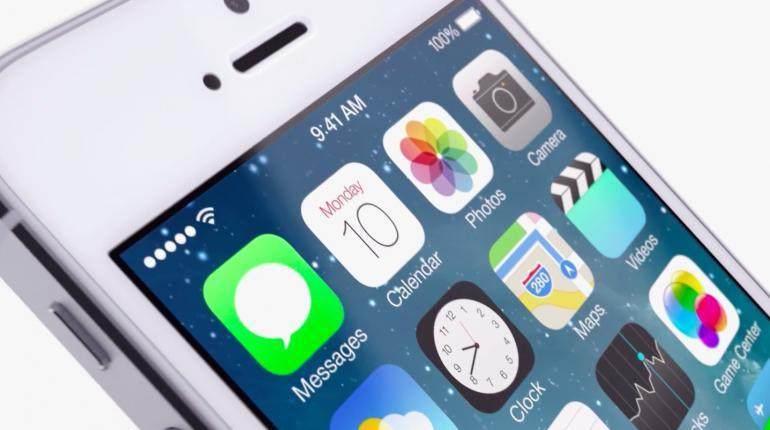 iPhone'da Uygulama Bildirimlerini Kapatma