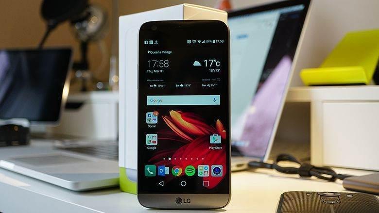 LG G5 Android 7.0 Nougat Yenilikleri 1