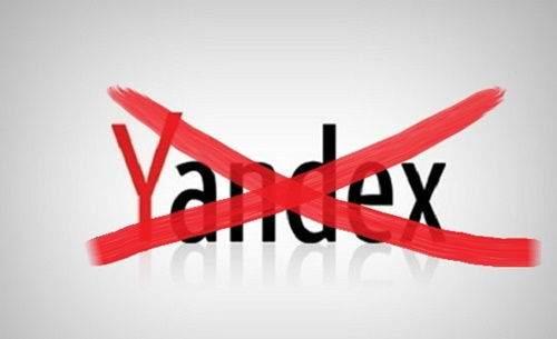 Yandex Nasıl Kaldırılır ?