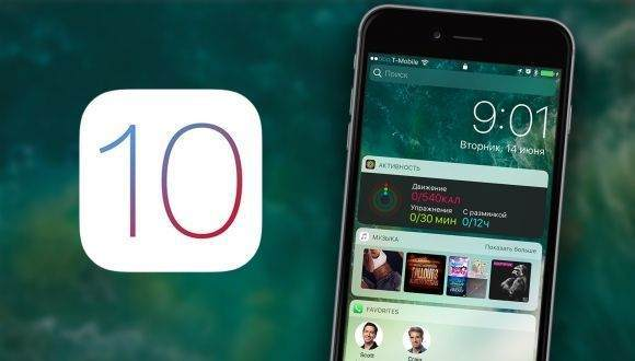 iOS 10.2 Yayınlandı ! 1
