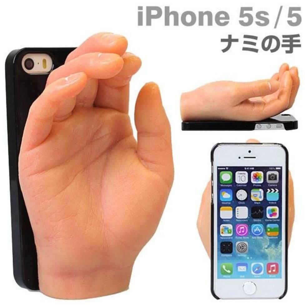 İlginç iPhone Aksesuarları 4