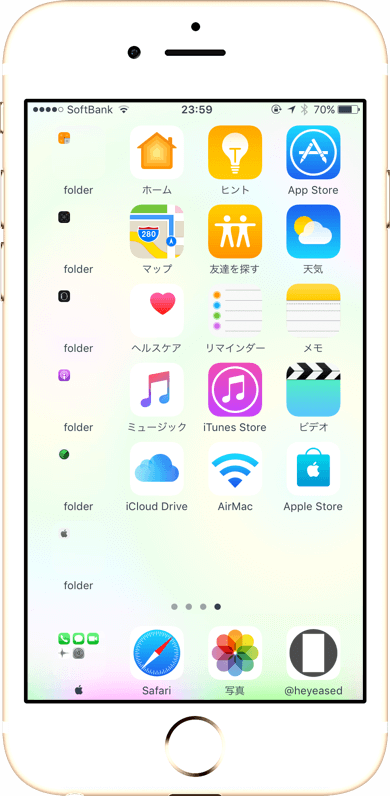 iPhone için Sihirli Duvar Kağıtları